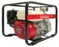 Бензиновая высоконапорная мотопомпа для чистой воды FUBAG PTH 400 H