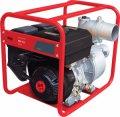 Бензиновая мотопомпа для чистой воды FUBAG PG 1600