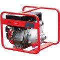 Бензиновая высоконапорная мотопомпа для чистой воды FUBAG PG 80 H