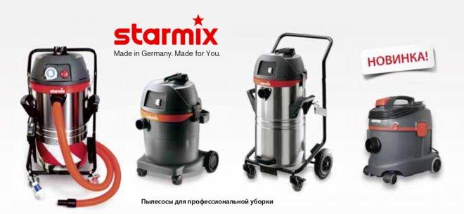 Программа 4-х летней гарантии и новая линейка цен на пылесосы и уборочную технику Starmix.