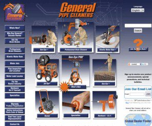 Специальное предложение на технику для прочистки труб General Pipe Cleaners (до окончания товара)